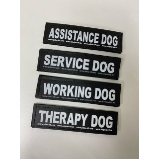 example of types of working dog labels to order