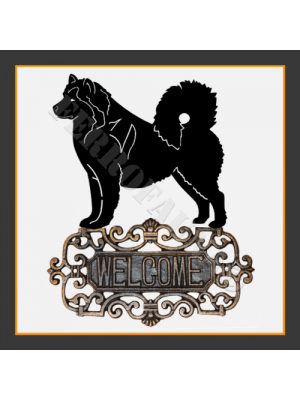Alaskan Malamute Welcome Sign